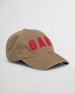 Gant Sunfaded Cap Cap Aloe Green