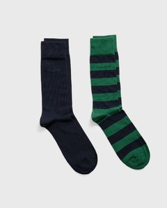 Gant 2Pack Barstripe And Solid Socks Leaf Green