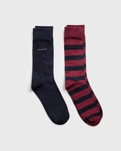 Gant 2Pack Barstripe And Solid Socks Port Red